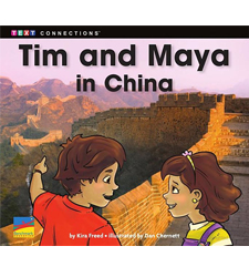 Tim and Maya in China